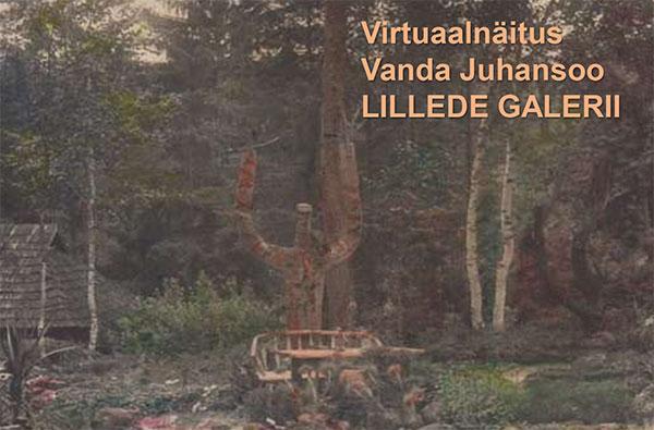 """Virtuaalnäitus """"Lillede galerii"""""""